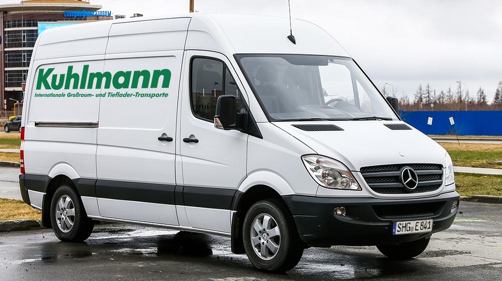 Direktkurier Fahrzeug der Spedition Kuhlmann aus Stadthagen